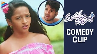 Manjula Daughter Jhanavi Teases Sundeep Kishan | Manasuku Nachindi Movie Clips | Amyra | Tridha