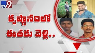 4 B.Tech students drowned in Krishna river, after trying to resuce their friend