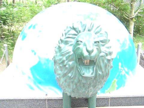 天王寺動物園 ライオン募金機