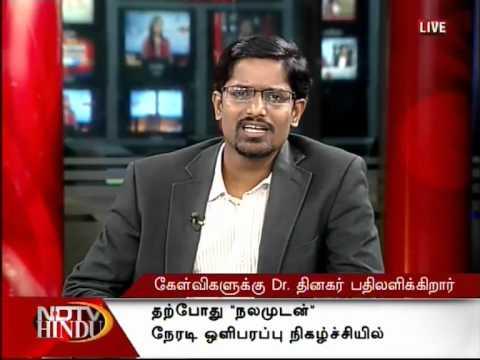 NALAMUDAN Dr.Dinakar (26/09/12) seg 2