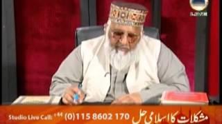 Mushkilat ka islami hal 14032012 03/03