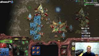 스타1 StarCraft Remastered 1:1 (FPVOD) Larva 임홍규 (Z) vs Bisu 김택용 (P) Fighting Spirit  투혼