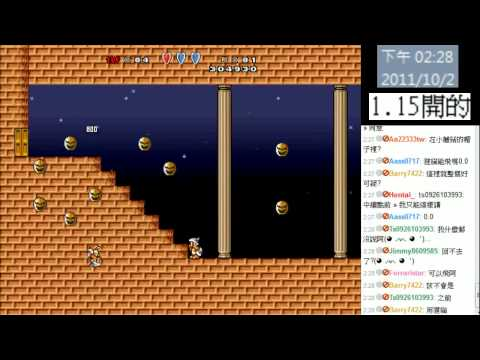 魯蛋玩Ts Mario P20  (́◕◞౪◟◕‵)