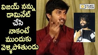 Nani about Vijay Devarakonda Dominating him : Throw Back Video