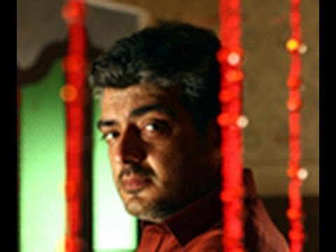 Mankatha in Sun Pictures Hands