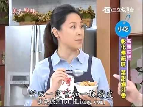 美食鳳味-20141023 紅椒奶油午仔魚、高麗菜飯