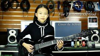 download lagu Steve Vai - For The Love Of God - gratis