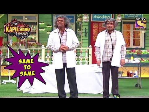 Kapil Copies Dr. Gulati's Look - The Kapil Sharma Show thumbnail
