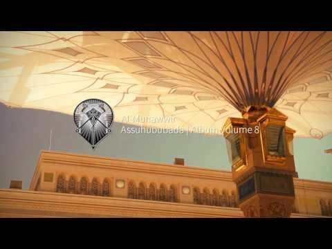 AL MUNAWWIR : ASSUHUBUBADA - ALBUM 8