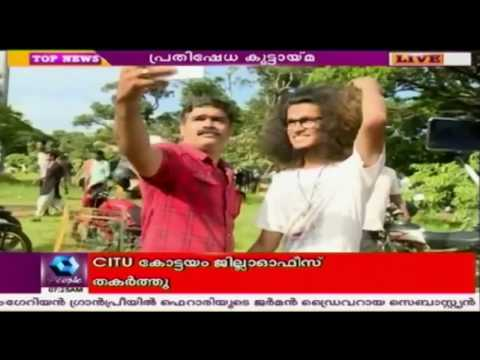 Oorali Band Protest Against the Death of Vinayakan in Thrissur