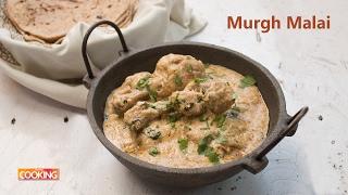 Murgh Malai (Creamy Chicken curry) | Ventuno Home Cooking
