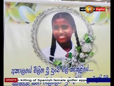 13yearold killed in |eng
