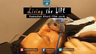 Living the Life | Ramadan Short Film 2016
