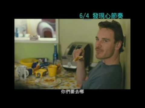 【發現心節奏 】 奪下最多大獎的英國年度電影 Fish Tank Trailer