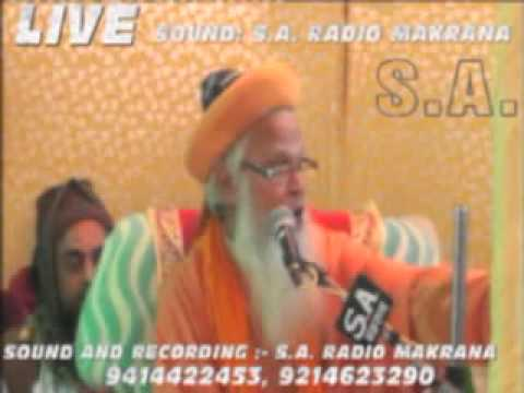 Part 5 Sayed Hashmi Miya New Taqreer (17-11-2013) Makrana Live Programme Sound And Recording S.a. Ra video