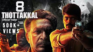 8 Thottakkal - Official Trailer
