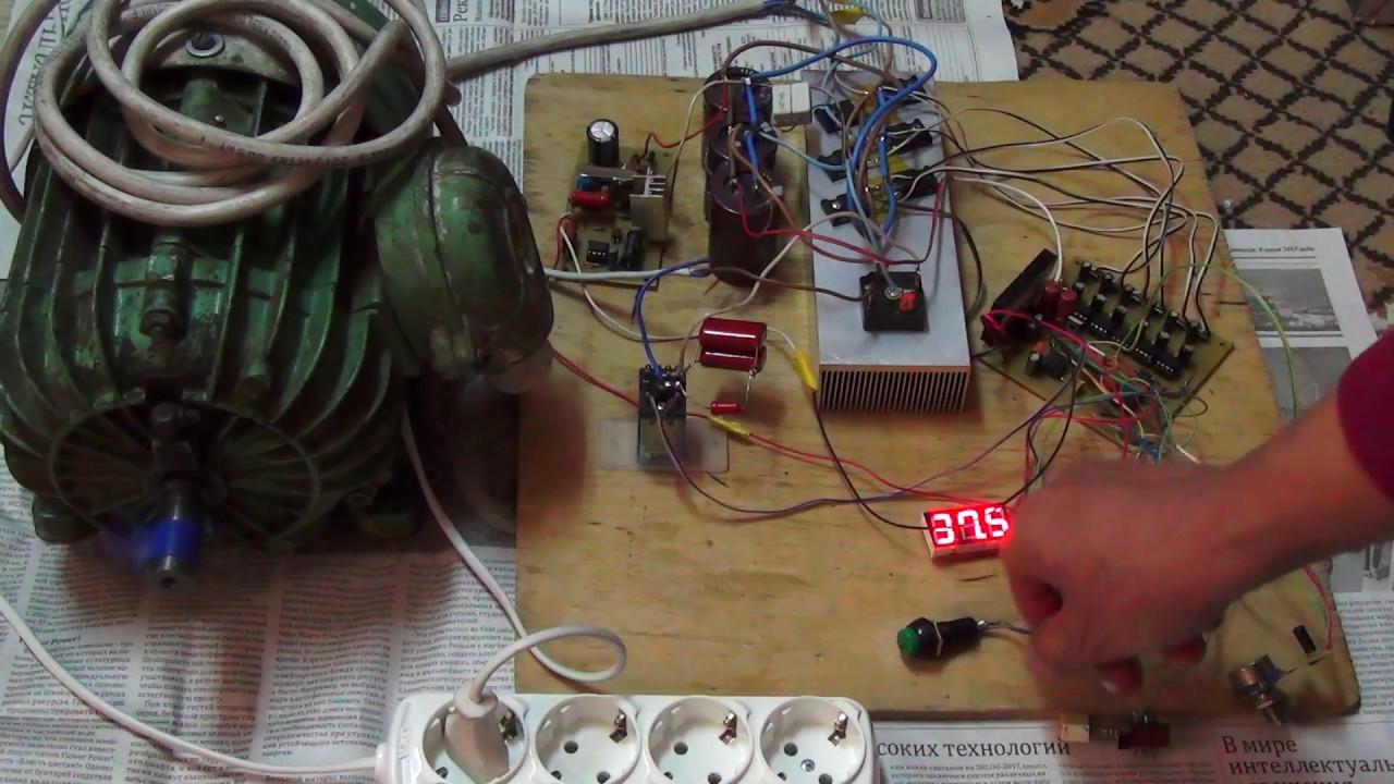 Частотный преобразователь на 380 своими руками