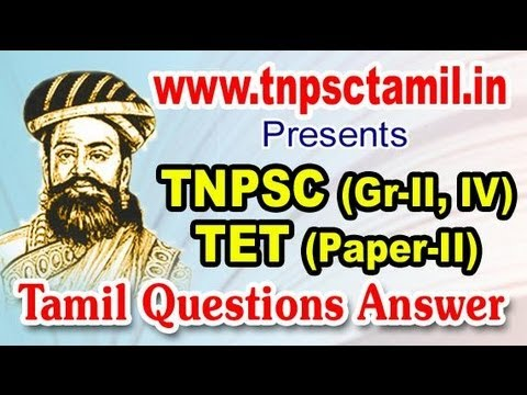Tnpsc group 2 previous year question paper with answers in tamil