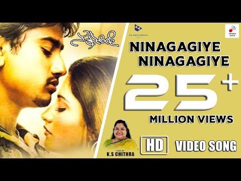 Nannusire Kannada Movie - Ninagaagiye Ninagaagiye | Video Song HD | Rahul, Keerthi