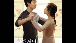 Watch Kang Eun Soo 1000 Years video