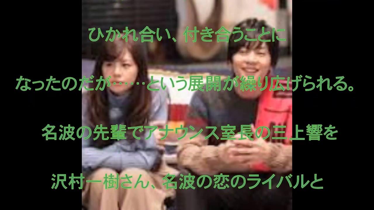 フジテレビ月曜9時枠の連続ドラマの画像 p1_16