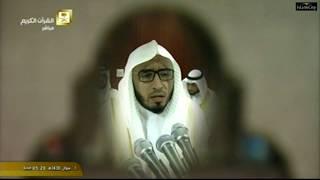 Takbeerat  Eid-ul-Fitr in Makkah  1 Shawwal 2017/1438