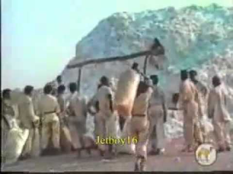 Eritrea Tigre Music By Abrahim Mohammed Ali Goret video