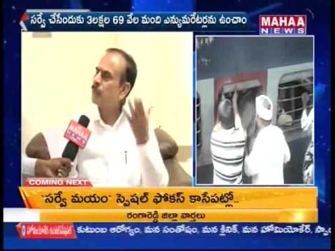 Telangana Deputy CM Mohammed Mahmood Ali face to face regarding Survey  -Mahaanews