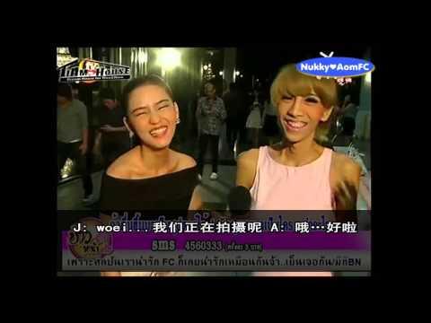 [CHN SUB] 2013.03.28 Aom Wi Jarn Ban Terng Award TV Pool Interview