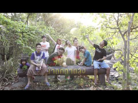 KKUIC Community-Based Tourism at Khok Khong Village, Thailand