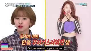 Weekly Idol 303 Guest Twice