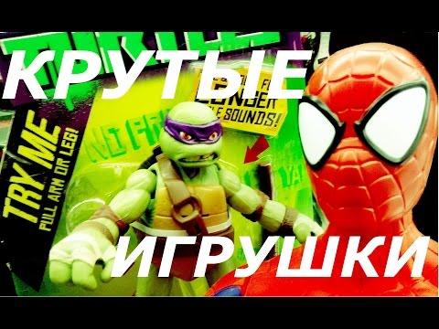 черепашки ниндзя, спайдермен и супер герои. Игрушки для детей