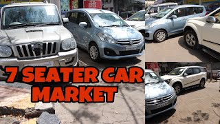 7 Seater Used Cars At Best Price All India Finance Available   Cars In Cheap Price   Fahad Munshi  