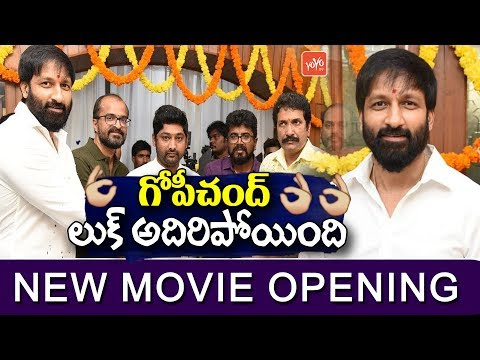 Gopichand New Movie Opening | Telugu Movies 2018 | Tollywood | YOYO TV Channel
