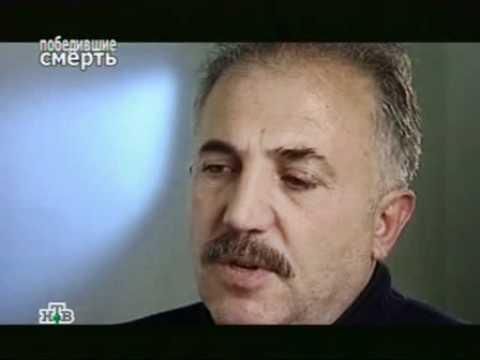 Победившие смерть. Слёзы Армении