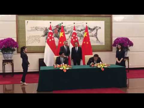 Signing of MOU for collaboration on Belt and Road Initiative