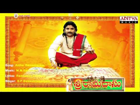 Sri Ramadasu Telugu Movie | Antha Ramamayam Full Song |  Nagarjuna...
