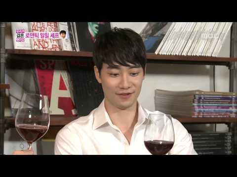 우리 결혼했어요 - We Got Married, Yoon-Han, So-Yeon (2) #07, 윤한-이소연(2) 20130921