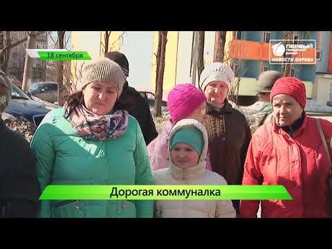 """""""Город"""" выпуск 18.09.2018"""