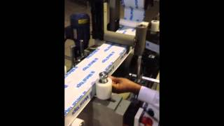 ALÜMİNYUM PROFİL FOLYO YAPIŞTIRMA MAKİNESİ  ( PROTECTIVE FILM APPLICATION MACHINE)