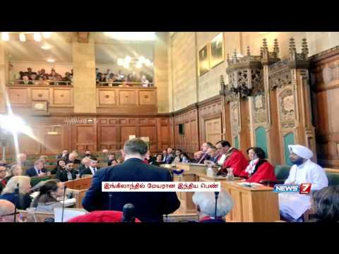 Indian-origin woman becomes first Asian elected mayor in England | World | News7 Tamil