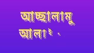 বাংলা গজল।by  তৈয়ব আলী চাইনা কিছু(01867496111)