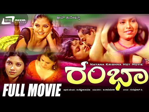 Rambha -- ರಂಭಾ|kannada Full Hd Movie|feat. Chandrakanth (hp),shivaranjini(hp) video