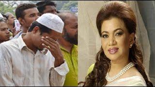 কণ্ঠশিল্পী শাকিলা জাফরের বাবা আর নেই !! Bangla Latest News