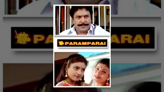Parambarai Full Lenghth Movie