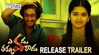 Yevadu Thakkuva Kaadu Movie Release Trailer