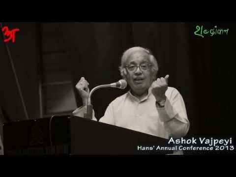 """Ashok Vajpeyi Speaking at Hans' Annual Conference अशोक वाजपेयी के """"अभिव्यक्ति और प्रतिबन्ध"""" विचार"""