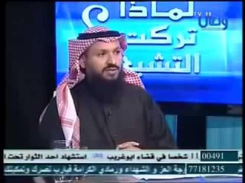شيعي تسنن . ويفضح دين الشيعة