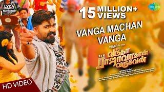 Vanga Machan Vanga   Video   Vantha Rajavathaan Varuven   STR   Hiphop Tamizha   Sundar C   LYCA