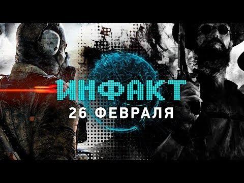 Hunt: Showdown в раннем доступе, платные сохранения в Metal Gear Survive, Ready or Not в 2018-м…